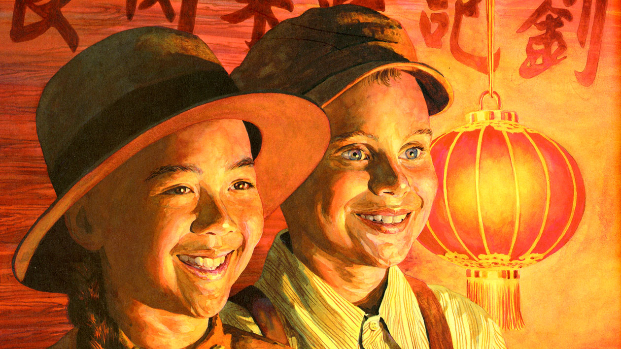 Yin-Brothers-Cvr-1260×709
