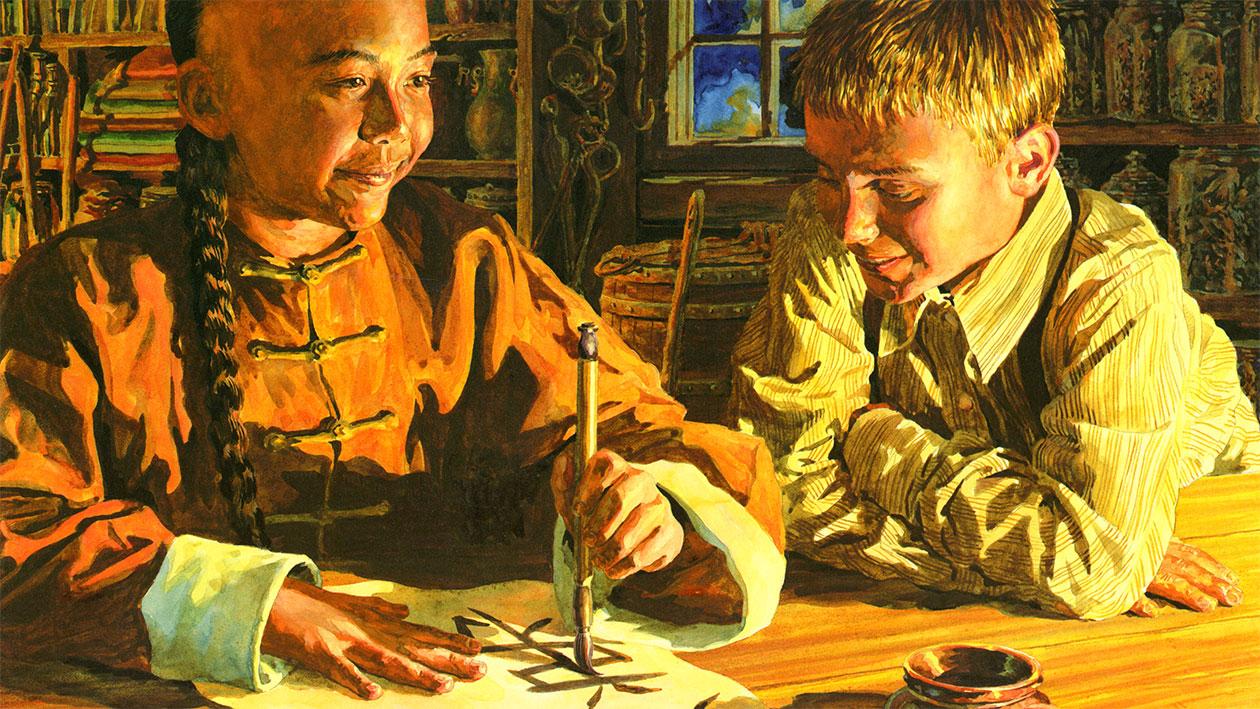 Yin-Brothers-p16b-1260×709
