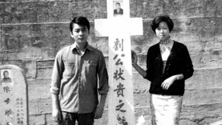Yin-Parents-1260×709